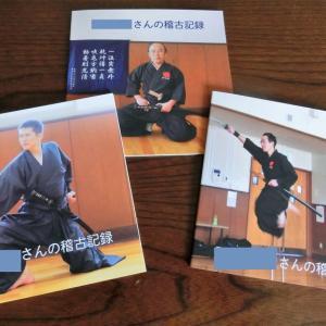 剣士の稽古記録写真集