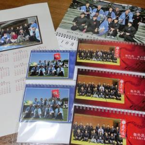 会員募集用や剣士入り2021年カレンダーを作る