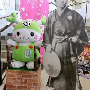 渋沢栄一のゆかり地を巡る「其の三」