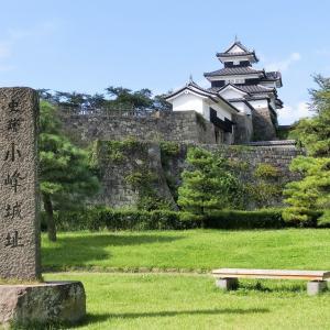 白河市のシンボル「小峰城跡」に登城する