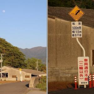 九島の夕陽 4月25日~26日