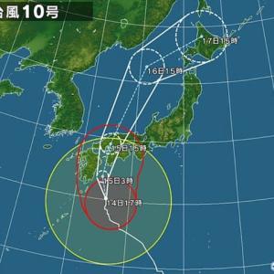 台風10号接近