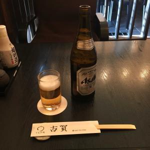 「うなぎ処 古賀」で最高の地焼きうなぎを満喫(๑˃̵ᴗ˂̵)