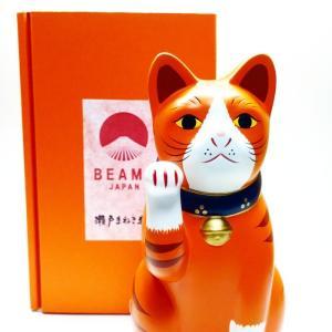 中外陶園 × BEAMS JAPAN / 別注 まねき猫 右手