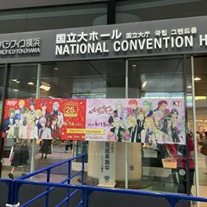 ネオロマンス 25th Anniversary イベント感想予告