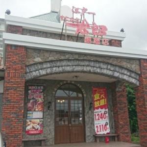 すたみな太郎 鹿屋店で焼肉、寿司食べ放題