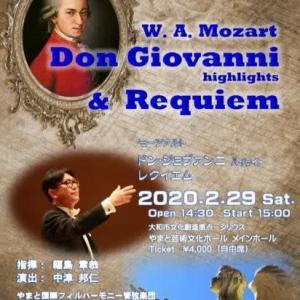 やまと国際オペラ協会設立5周年記念コンサート 延期のお知らせ