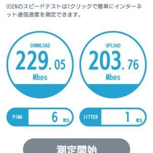 Wi-Fi環境強化作戦