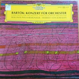ハンブルクで出逢ったレコード Vol.1 ドイツ・グラモフォン編