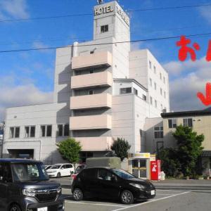 ホテル上田西洋旅籠館・旧館(長野県上田市)