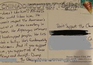 不幸の手紙