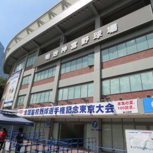 【西東京予選】7/23 創価vs日大鶴ヶ丘 観戦メモ