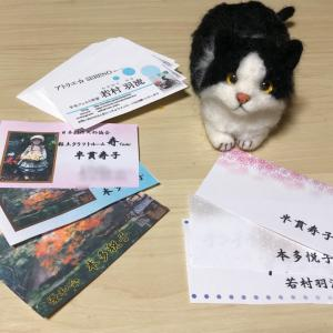♪ハチワレさんと名刺印刷