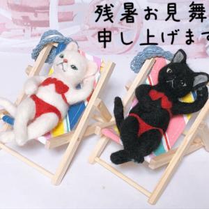 ♪まるごと猫フェスティバル2019in神戸は28日から