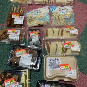 主夫の毎日 日本語ばっかりに・・