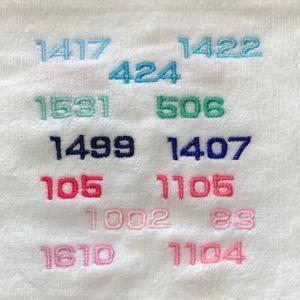 刺繍糸の色番号見本♪