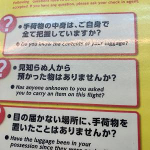 矢沢永吉さんに振り回される 札幌編