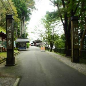 京都旅行 比叡山①