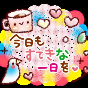 ☆lineスタンプ☆