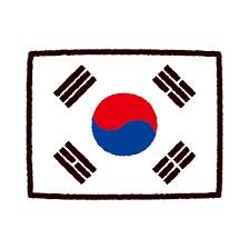 アメリカ『ハッキリ言ってやろうか?韓国は日本に土下座して謝らないと滅びる。マジで』