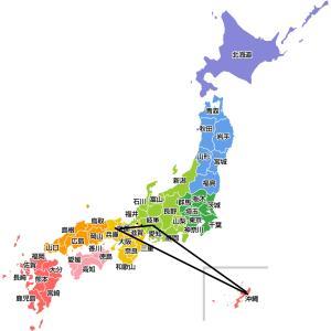 【画像】京アニ、首里城、白川郷を線でつなげてみた結果・・・・・