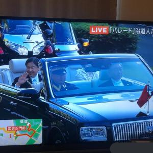 天皇パレード 「シートベルトしてない!違法」との声が殺到wwwwwww