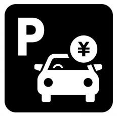 【悲報】ワイ駐車料金1万5000円とられる