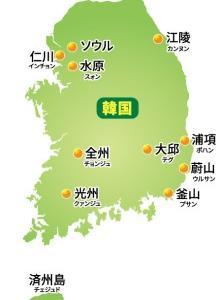 韓国法務省の新型コロナ担当者、遺体で発見