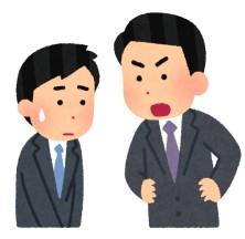 若手官僚「上司が紙じゃないと受け取ってくれない!」 河野太郎「そいつ呼び出します」