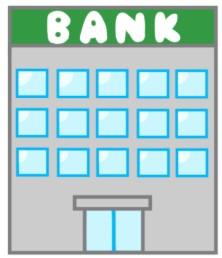 みずほ銀行頭取会見、吸い込まれたままの通帳とカードは5244枚wwwww