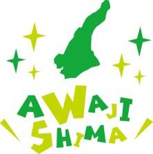 【パソナ】淡路島の現在wwwwwwwww