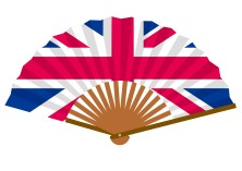 東京五輪 セーリング英国代表が練習中に撮影した画像が話題にwwwwwww