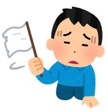 【号外】東京都、コロナ対策に白旗「万策尽きた。オリンピックは関係ある」