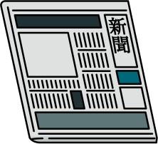 朝日新聞「助けて!五輪批判やりすぎたせいで五輪スポンサー企業から広告が入らない」
