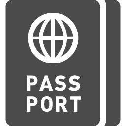 中国、全てのパスポート発行停止