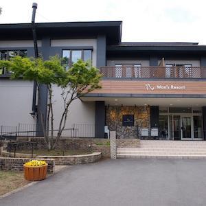 モフモフ山中湖、Wan's Resort 泊。