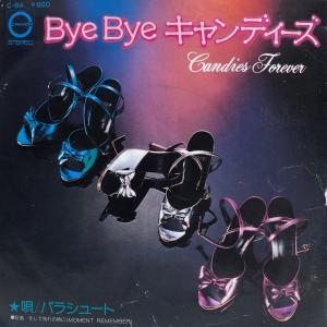 パラシュート / Bye Bye キャンディーズ