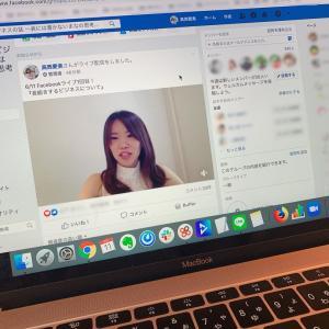 Facebookライブ開催しました!「個人でのビジネスを長く継続していくには?」