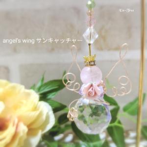 【CDS講師用】2/15 angle's wing①サンキャッチャー講座