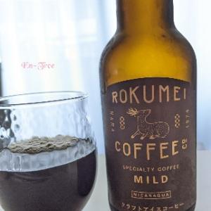 【Private】クラフトコーヒー美味しい!