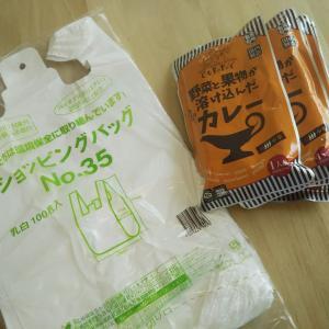 業務スーパーのお得なビニール袋!