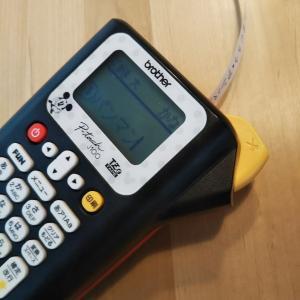 ピータッチ、互換性テープ届きした!とお買い物マラソン記録