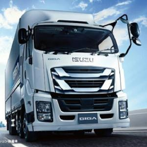 いすゞ、大型トラック ギガトラクタ を改良 新排ガス規制対応など