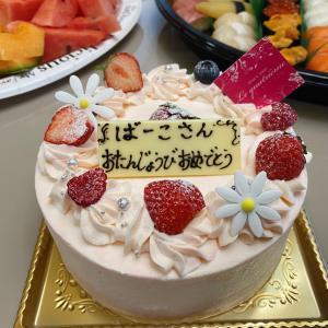 Happy birthday dear ばーこさんヽ(´ー`)ノ