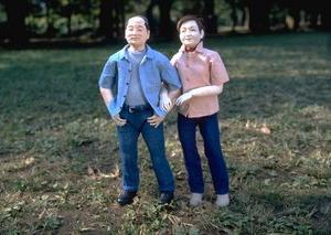 義父母の人形