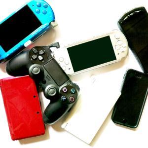 ゲームばっかりするな!YouTubeばっかり見るな!!と怒りまくるパパ・ママ、それ、意味ないよ。