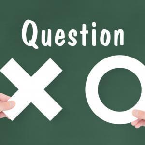 その「質問の仕方」、自分で墓穴を掘ってるパターンじゃないのか?