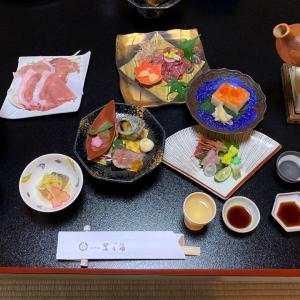ホテル鷺乃湯 食事・感想編 (2020年6月)