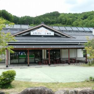 信州平谷 ひまわりの館 施設・部屋編 (2021年6月)