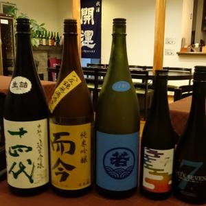 森のしずく 施設・日本酒編 (2019年7月)